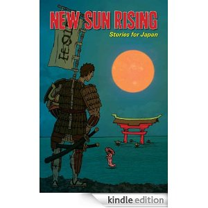 New Sun Rising Book Cover